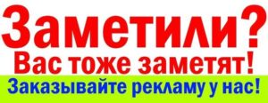 Размещение на 50 топовых досках объявлений РФ