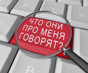 Мониторинг и Аналитика