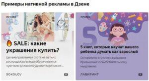 Стоимость рассчитывается индивидуально с учетом пожеланий и требований заказчика. Минимальная цена 3000 руб.