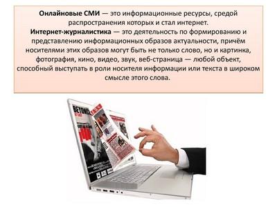 размещения экспертных статей в зарубежных СМИ